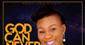 DOWNLOAD MP3: I-JAY JOHNSON - GOD CAN NEVER LIE